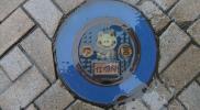 hole22