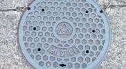 hole43